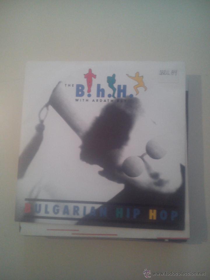 B1 THE B.H.H. WITH ARDATH BEY. BULGARIAN HIP HOP. CHRYSALIS 1989. (Música - Discos - Singles Vinilo - Rap / Hip Hop)