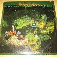 Discos de vinilo: MEDINA AZAHARA - ED. ESPAÑOLA 1981 - CONTIENE LETRAS. Lote 43445392