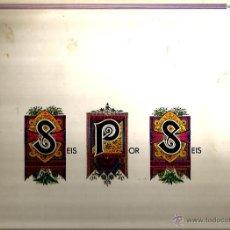 Discos de vinilo: LP SPS ( SEIS POR SEIS : MAX SUÑE, LUIS MENDO, CARLES BENAVENT, GASPAR PAYA, ALVARO CARDENAS . Lote 43504143