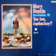 Discos de vinilo: MARY HOPKIN, EUROVISION 70. TOC, TOC, ¿QUIÉN HAY? SINGLE ORIGINAL ESPAÑA EN APPLE, THE BEATLES. Lote 43510893