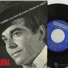 Discos de vinilo: JULIO ALMEDINA EP ESPAÑA YE YE ESPAÑA 1965. Lote 43524646