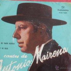Discos de vinilo: CANTES DE ANTONIO MAIRENA. Lote 43527398