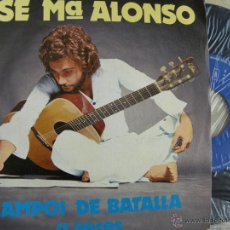 Dischi in vinile: JOSE MARIA ALONSO -CAMPO DE BATALLA -SINGLE 1976 -BUEN ESTADO. Lote 82490643