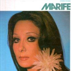 Discos de vinilo: MARIFE DE TRIANA 1975 COLUMBIA CPS 9388. Lote 43580708