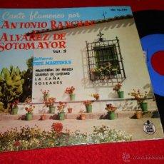 Discos de vinil: ANTONIO RANCHAL&ALVAREZ SOTOMAYOR -PEPE MARTINEZ MALAGUEÑAS DEL MELLIZO/LA CAÑA +2 EP 1961 ESPAÑA. Lote 43599082