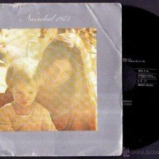 Discos de vinilo: VILLANCICOS - CORAL SANT JORDI - NAVIDAD - SPAIN EP EDIGSA 1973 - BARCELONA. Lote 43604232