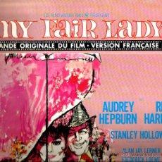Discos de vinilo: LP MY FAIR LADY : BANDA SONORA CANTADA EN FRANCES. Lote 43614148