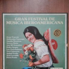 Discos de vinilo: GRAN FESTIVAL DE MÚSICA IBEROAMERICANA - JORGE NEGRETE. ATAHUALPA YUPANQUI. AMALIA MENDOZA. ACEVES M. Lote 43637122