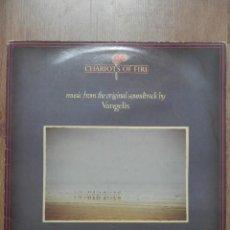 Discos de vinilo: CHARIOTS OF FIRE. MUSIC FROM THE ORIGINAL SOUNDTRACK - VANGELIS. Lote 43637141