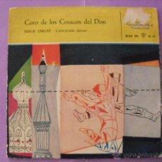 Discos de vinilo: CORO DE LOS COSACOS DEL DON. SINGLE.. Lote 43654261