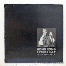 Discos de vinilo: HONGKONG SYNDIKAT - 'NEVER TOO MUCH' (LP VINILO) - PEDIDO MÍNIMO 8€. Lote 43675340