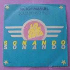 Discos de vinilo: VICTOR MANUEL. SOLO PIENSO EN TI. SINGLE.. Lote 43699158
