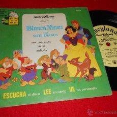 Disques de vinyle: BLANCA NIEVES SIETE ENANOS EP WALT DISNEY DISNEYLANDIA EDICION USA AMERICANO CANCIONES +LIBRO CUENTO. Lote 43701907