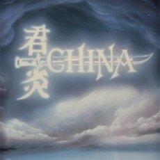 Discos de vinilo: CHINA SING IN SKY. Lote 43703367