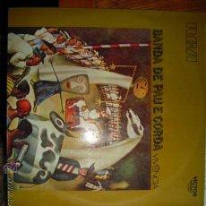 Discos de vinilo: LP PAU DE CORDA VIVENCIA IMPOSIBLE FOLK ROCK PROGRESIVO BRASIL 1973 VG+/VG++. Lote 36117008
