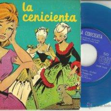Discos de vinilo: LA CENICIENTA / CUENTO INFANTIL/ SINGLE 1961. Lote 43720684