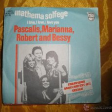 Disques de vinyle: PASCALIS,MARIANNA,ROBERT AND BESSY. MATHEMA SOLFEGE. EUROVISION 1977. IMPECABLE. Lote 43755044