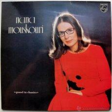 Discos de vinilo: NANA MOUSKOURI - QUAND TU CHANTES - LP PHILIPS 1976 HOLANDA BPY. Lote 43757152