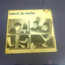 Discos de vinilo: BEIRUT, LA NOCHE - ELLA SE HIZO MONJA + VOMITOS. Lote 43781358