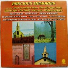 Discos de vinilo: VARIOS (BUCK OWENS / SUSAN RAYE / GLEN CAMPBELL...) - PRECIOUS MEMORIES - LP CAPITOL HOLANDA BPY. Lote 43787757