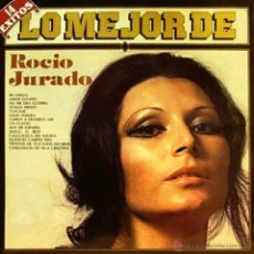 Discos de vinilo: LP RECOPILATORIO DE ROCÍO JURADO AÑO 1983 EDICIÓN ESPAÑOLA. Lote 27343652