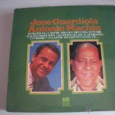 Discos de vinilo: MAGNIFICO LP DE JOSE GUARDIOLA Y ANTONIO MACHIN -. Lote 43812564