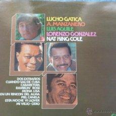 Discos de vinilo: LUIS AGUILE,A,MANZANERO,LUCHO GATICA Y MAS, DEL 75. Lote 43813234