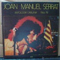 Discos de vinilo: MUSICA, LP DISCO VINILO - JOAN MANUEL SERRAT - ANTOLOGIA CATALANA 1966 - 78 - EDIGSA. Lote 43817664