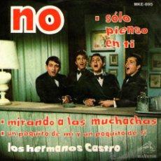 Discos de vinilo: LOS HERMANOS CASTRO - EP EDITADO EN MEXICO / MÉJICO - MIRANDO A LAS MUCHACHAS + 3 - RCA VICTOR 1967. Lote 43821891