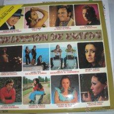Discos de vinilo: MAGNIFICO LP DE -MAXIMA SELECION DE EXITOS - DEL AÑO 1974 -. Lote 43829241