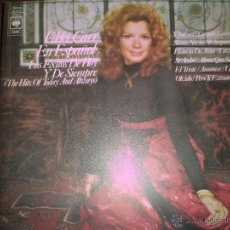 Discos de vinilo: LP-VINILO-GRAN BRETAÑA-VIKKI CARR EN ESPAÑOL-LOS EXITOS DE HOY Y DE SIEMPRE-1972-22 TEMAS-PERFECTO-. Lote 43852943