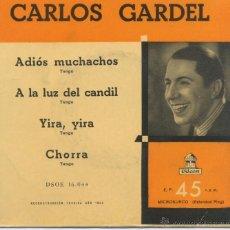 Discos de vinilo: CARLOS GARDEL,ADIOS MUCHACHOS. Lote 43855847