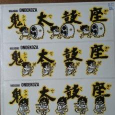 Discos de vinilo: ONDEKOZA - NAGASAKI ONDEKOZA - 1984 - NAGASAKI ONDEKOZA - HOLANDA. Lote 43892616