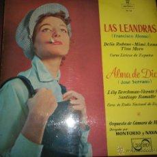 Discos de vinilo: LP-VINILO-ESPAÑA-ZARZUELA-LAS LEANDRAS-ZAFIRO-1973-.. Lote 43914807