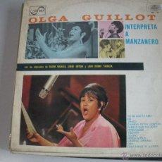 Discos de vinilo: MAGNIFICO LP DE - OLGA - GUILLOT -. Lote 43927840