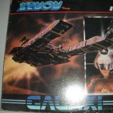 Discos de vinilo: MAGNIFICO LP DE - GALAXI -. Lote 43933238