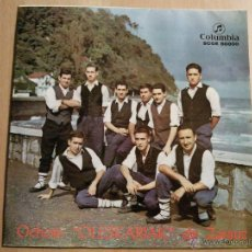 Discos de vinilo: OCHOTE OLESKARIAK DE ZARAUZ - SORTERRITIKAN URRUTI / MENDIZALEAK AURRERA, ETC - EP 1964 . Lote 43937915