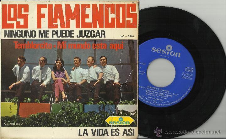 LOS FLAMENCOS EP NINGUNO ME PUEDE JUZGAR ESPAÑA 1966 (Música - Discos de Vinilo - EPs - Grupos Españoles 50 y 60)