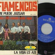Discos de vinilo: LOS FLAMENCOS EP NINGUNO ME PUEDE JUZGAR ESPAÑA 1966. Lote 43953894
