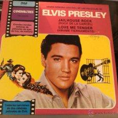 Discos de vinilo: ELVIS PRESLEY - (JAILHOUSE ROCK) LP. Lote 43980942