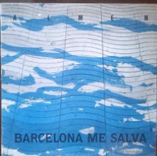 Discos de vinilo: ALMEN -BARCELONA ME SALVA -LP 1985 -ULTRARARO LP MOVIDA BARCELONA -POST PUNK. Lote 43985405