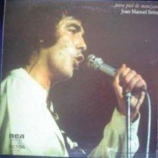 Discos de vinilo: LP DE JOAN MANUEL SERRAT AÑO 1975 EDICIÓN ARGENTINA. Lote 26265166