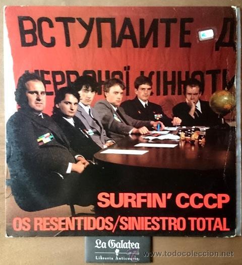 OS RESENTIDOS - SINIESTRO TOTAL - SURFIN´ CCCP - 1984 - DRO - ESPAÑA (Música - Discos de Vinilo - Maxi Singles - Grupos Españoles de los 70 y 80)