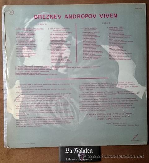 Discos de vinilo: OS RESENTIDOS - SINIESTRO TOTAL - Surfin´ cccp - 1984 - DRO - España - Foto 2 - 44003913
