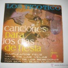 Discos de vinilo: LOS TICO TICO - CANCIONES PARA LOS DIAS DE FIESTA. Lote 44005431