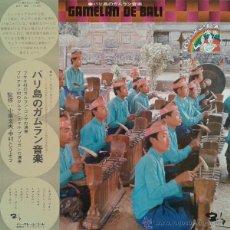 Discos de vinilo: LES ORCHESTRES DE GAMELAN DE BALI (LP) . Lote 44022357
