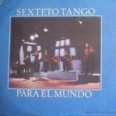Discos de vinilo: LP DEL SEXTETO TANGO AÑO 1974 EDICIÓN ARGENTINA. Lote 26355805