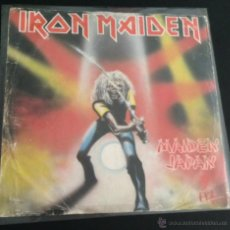 Discos de vinilo: MAXI SINGLE LP IRON MAIDEN MAIDEN JAPAN EDICION ORIGINAL. Lote 44051740