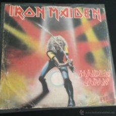 Discos de vinilo: MAXI SINGLE LP IRON MAIDEN MAIDEN JAPAN EDICION ORIGINAL. Lote 44051740