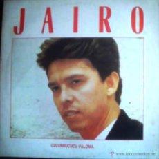 Discos de vinilo: LP DE JAIRO AÑO 1987 EDICIÓN ARGENTINA. Lote 26851701